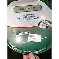 PrimeVal Gelatinaat Paard 2kg