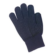 Kerbl Magic Grippy Glove Navy One-size