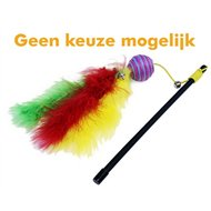 Cat N Caboodle Kattenhengel Carnival Bal Assort 19x1.6x2.5cm