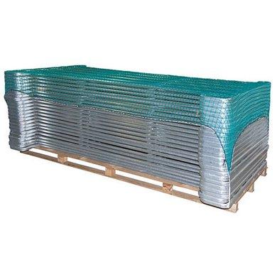 Kerbl Abdecknetz 45mm Maschenweite 2,5x6,5m