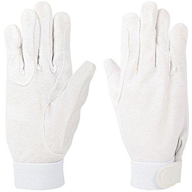 Harrys Horse Handschuhe Baumwolle Weiß