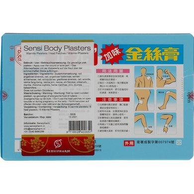 Sensipharm Sensi Body Plasters 5 pleisters